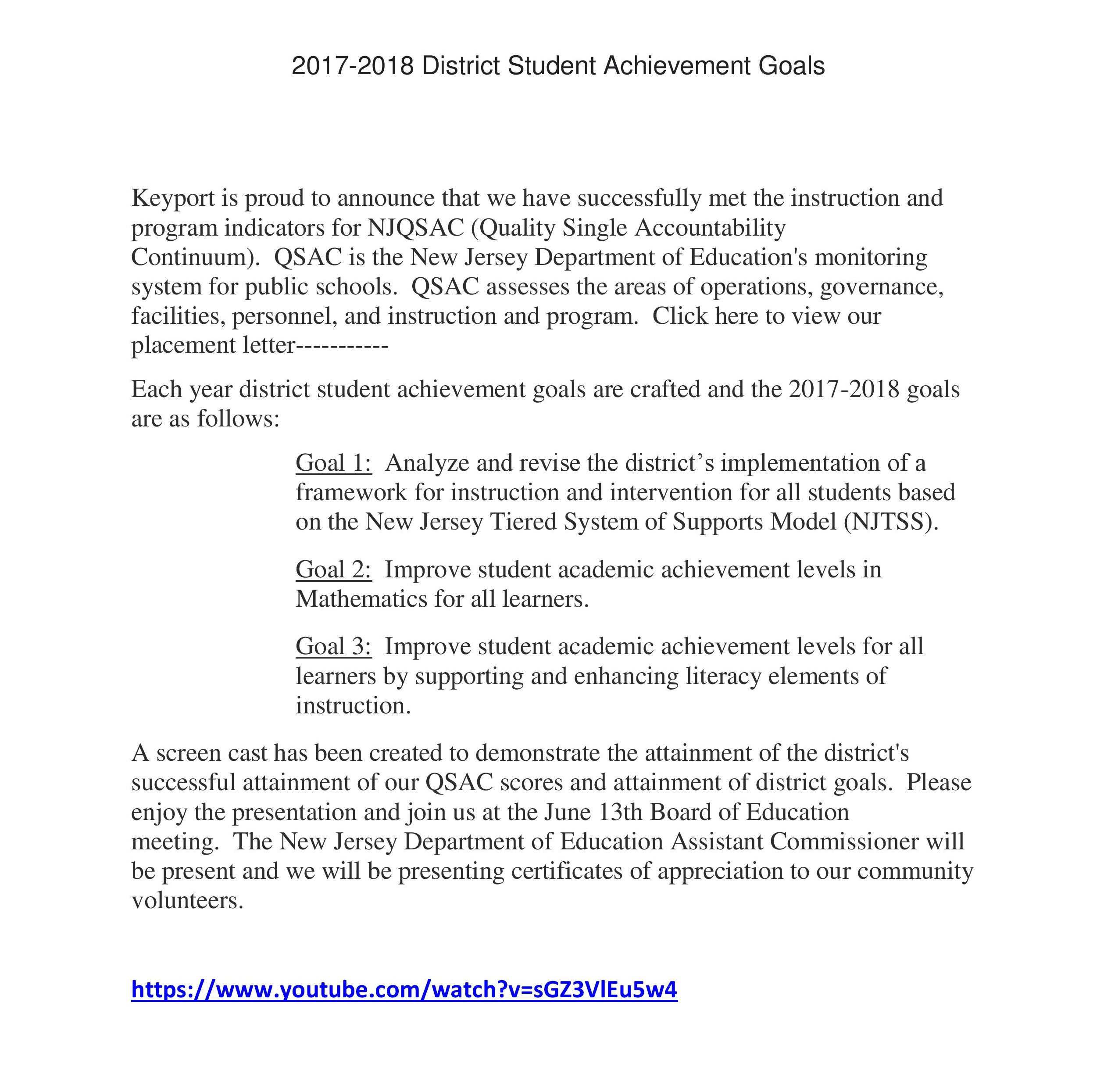 2017-2018 District Student Achievement Goals